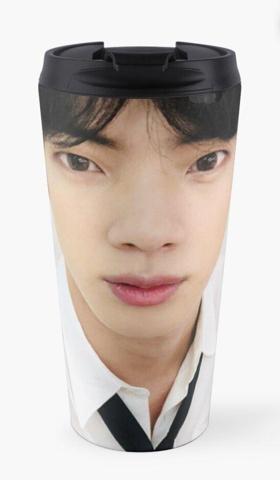 Jin Travel Mug