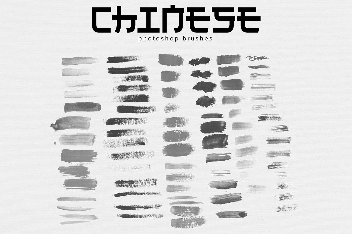 Ad Chinese Ps Brushes Pack By Ksania Design Lab On