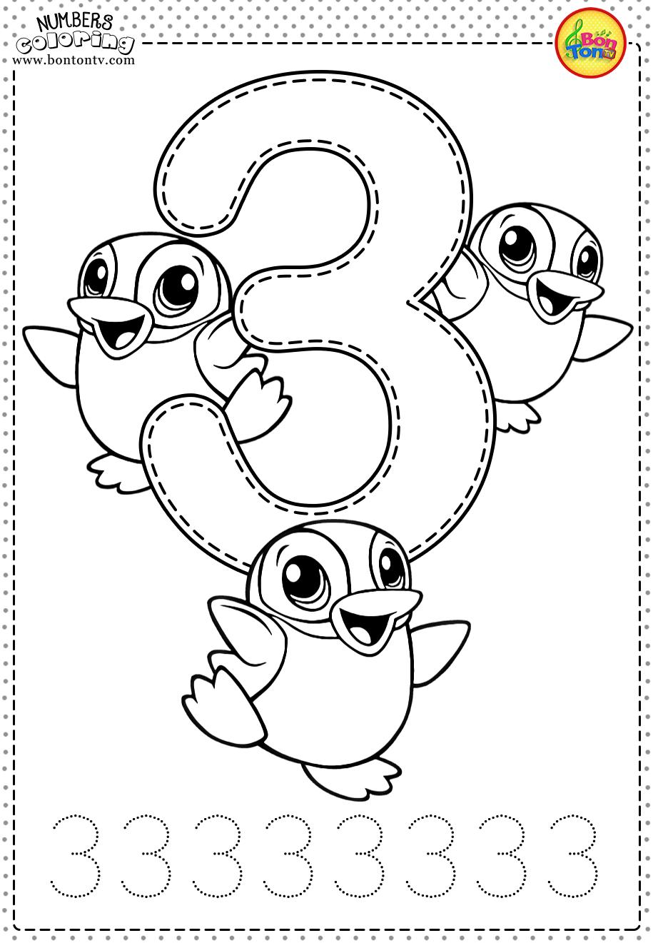Number 3 Preschool Printables Free Worksheets and Coloring
