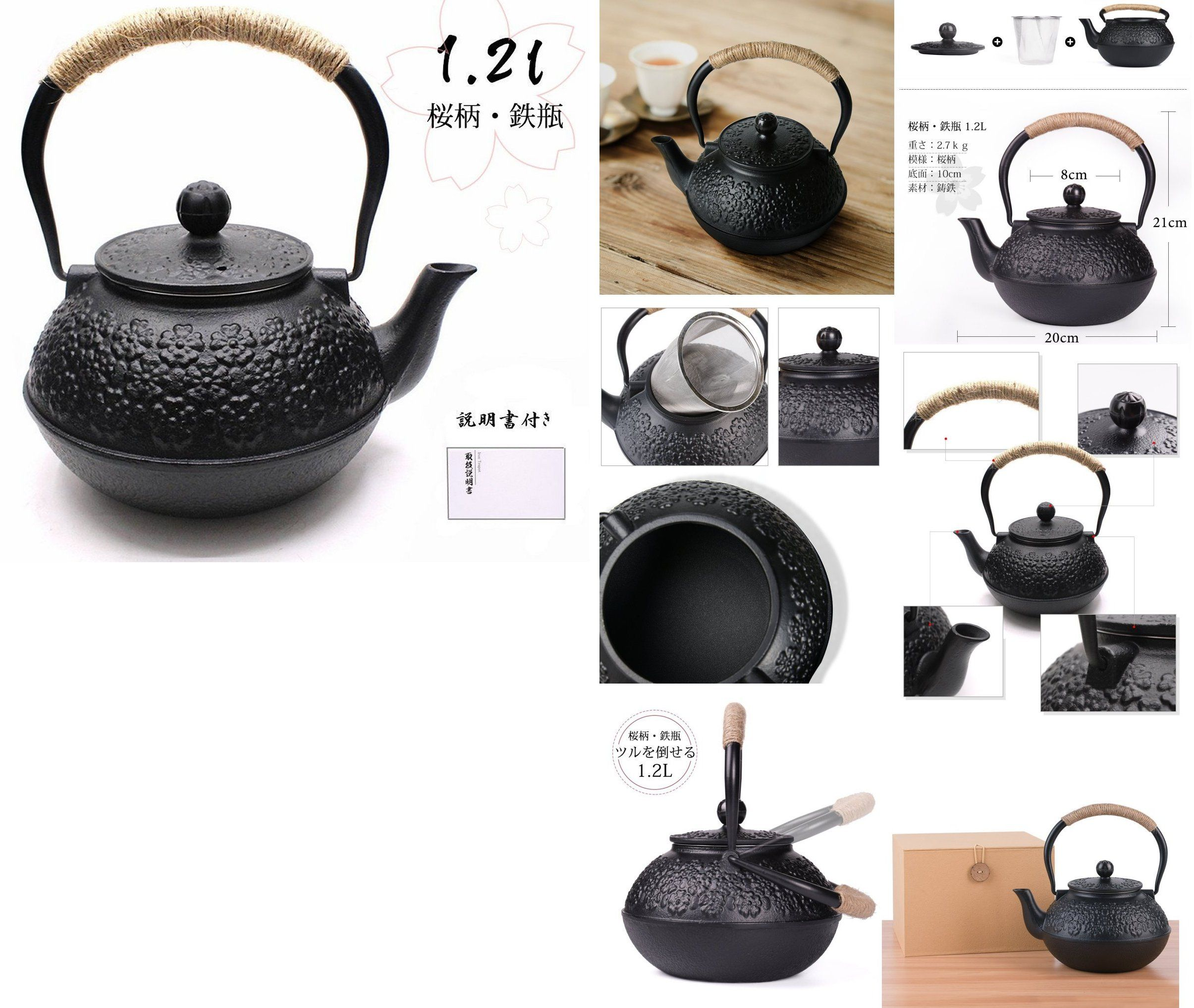 pin by japangoodsshop on tea tea ceremony pinterest