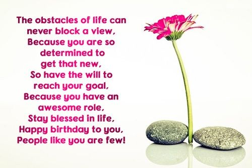 Inspirational Birthday Quotes Amazing Inspirational Birthday Wishes  Birthday Cards Images Greetings