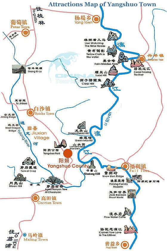 9 Yangshuo Town Attractions Map