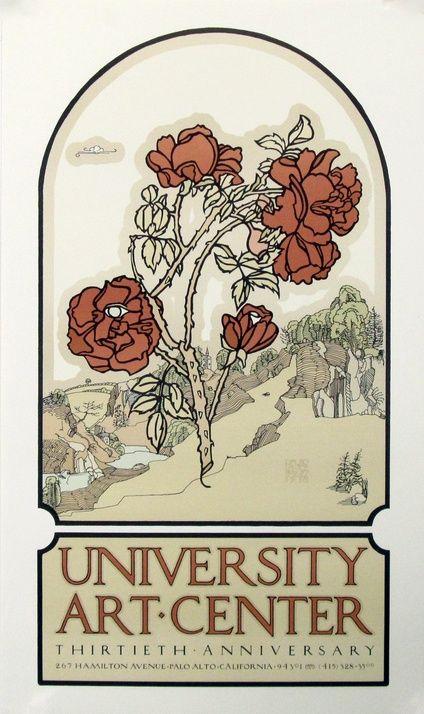 Art Hr Giger Li II Art Deco Poster Wall Fabric Canvas 2736