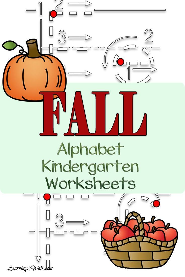 Fall Alphabet Kindergarten Worksheets | Herbst