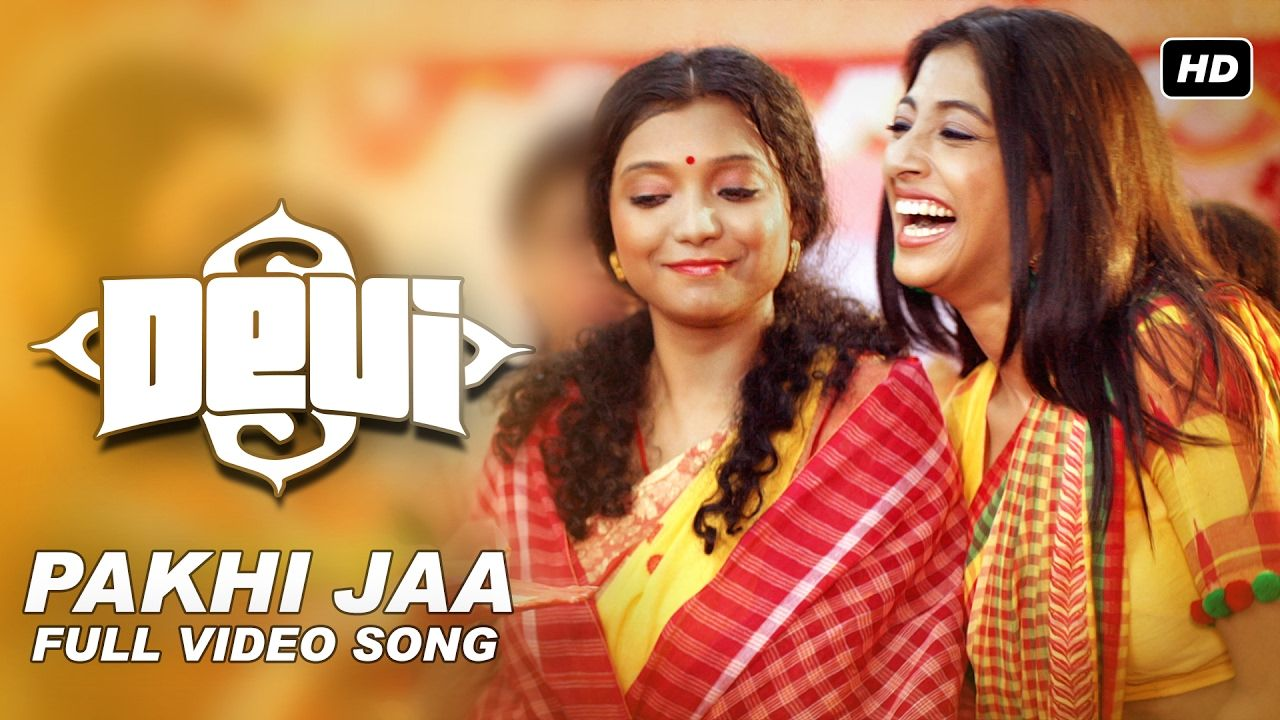 PAKHI JAA RE SONG LYRICS By Savvy Devi Paoli Dam