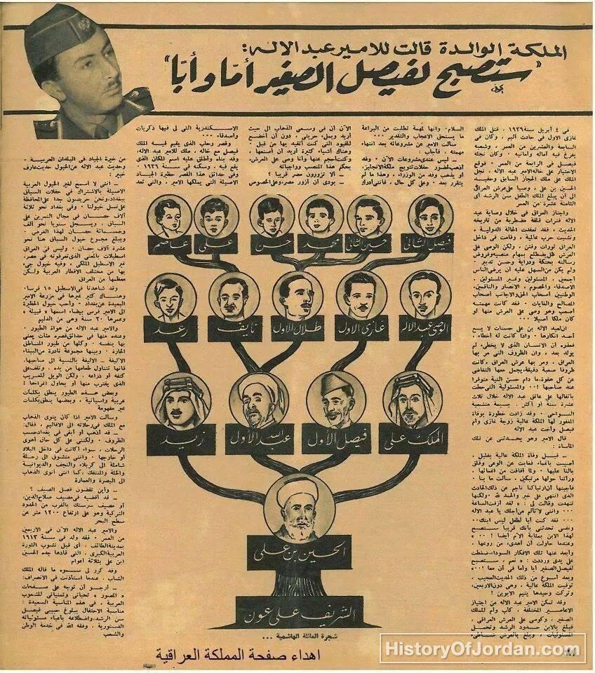 شجره العائله اله Royal Family Trees Baghdad Iraq Political History