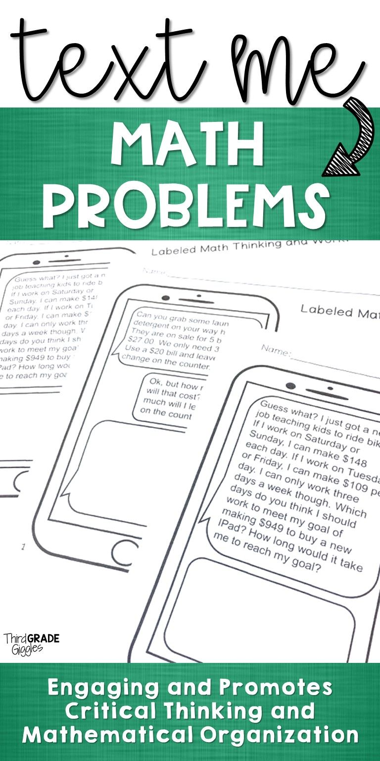 These Engaging Math Word Problems Are Written In The Form Of A Text Message And Require Critical Thinking Mathemat Math Word Problems Math Words Word Problems