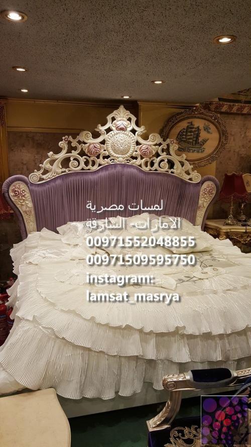مفروشات مصرية بالاارات غرف نوم غف طعام طاولات طعام Bed Pillows Bed Furniture