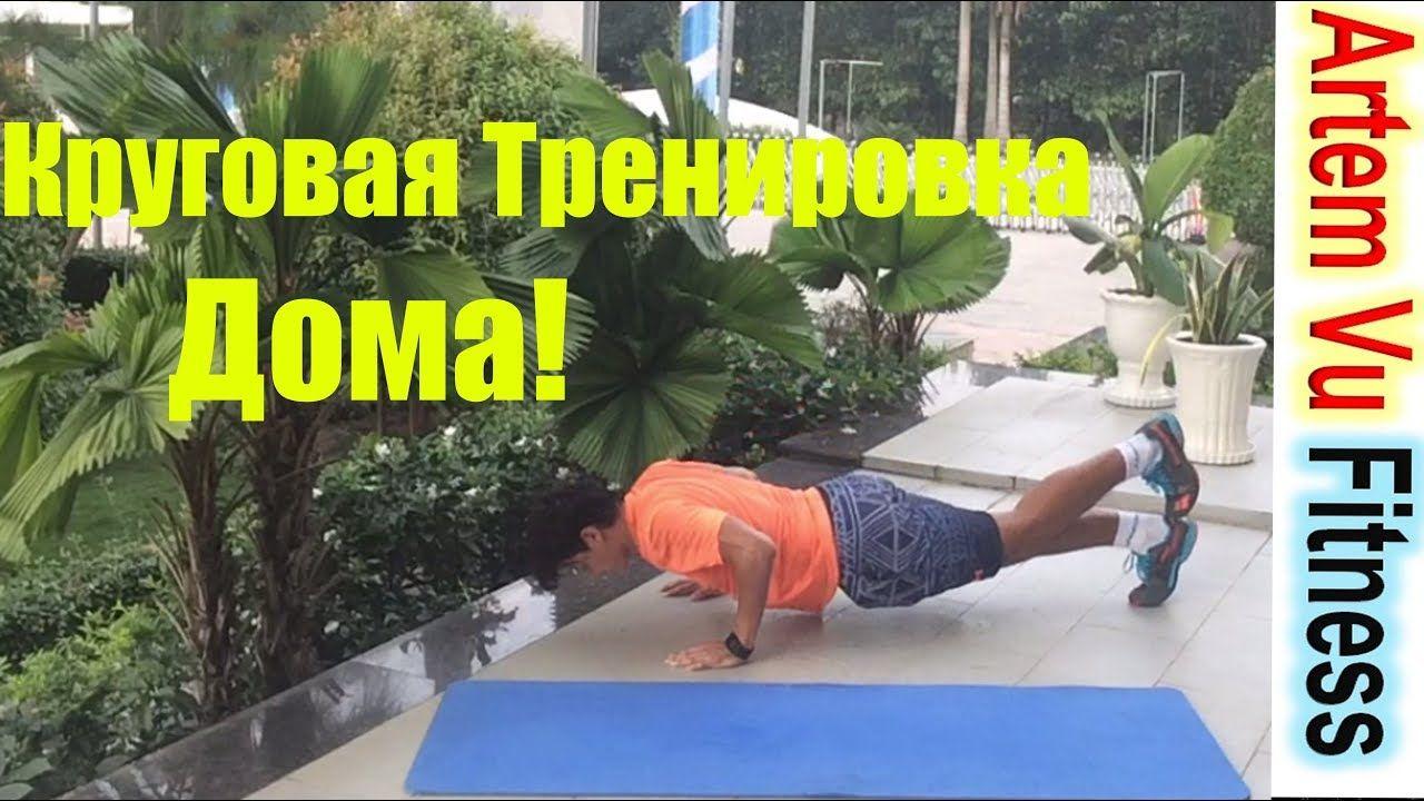 Где в Ростове-на-Дону сделать медкнижку 4