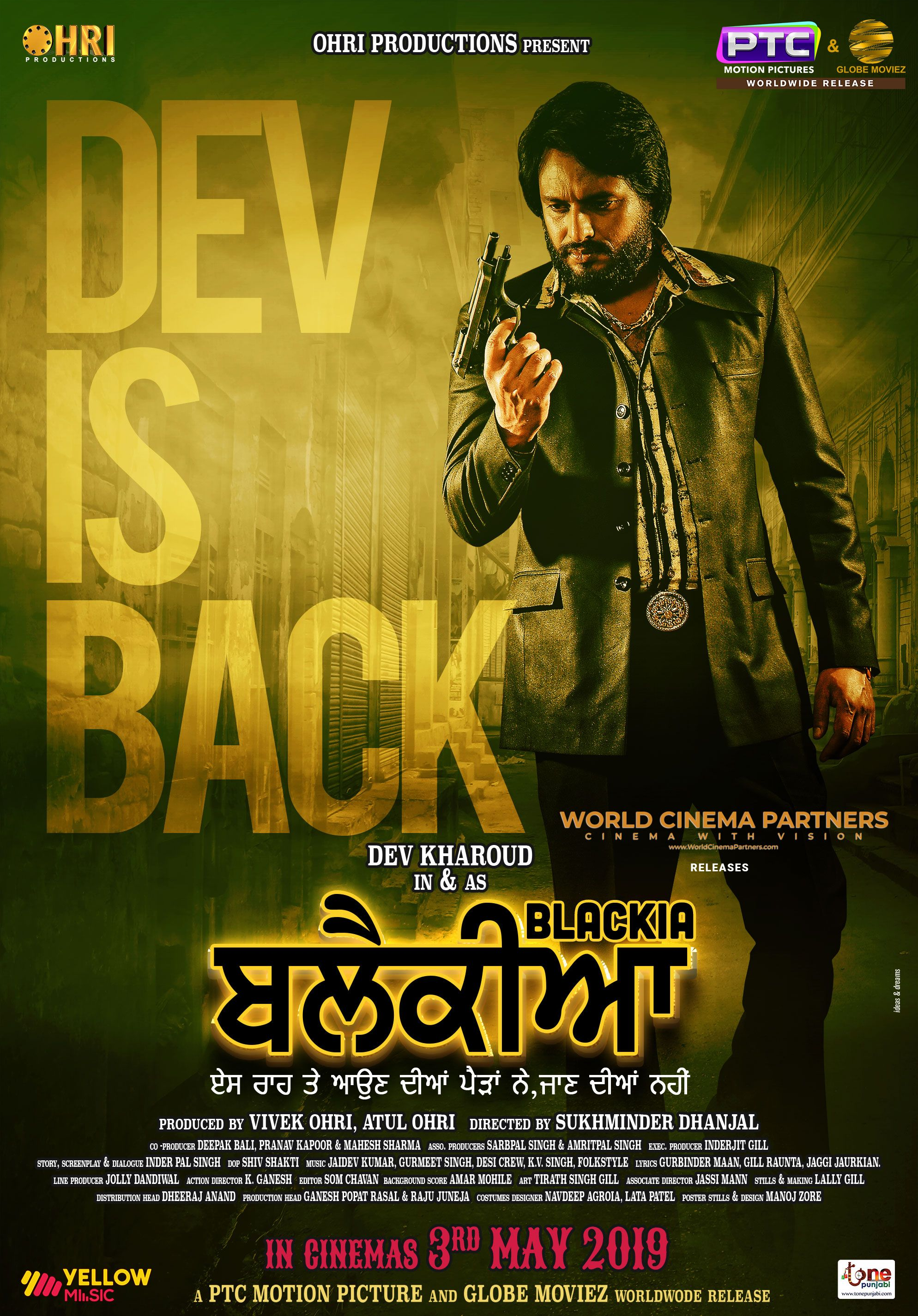 Yes You Are Thinking Right Dev Kharoud Is Back In And As Blackia Usa Canda Vancouver Toronto Newyo New Movies To Watch Hindi Movie Video New Movies