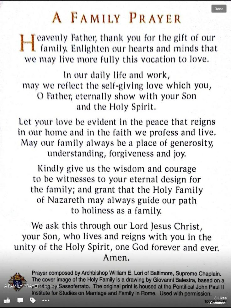 Prayer for Family Members who have turned away