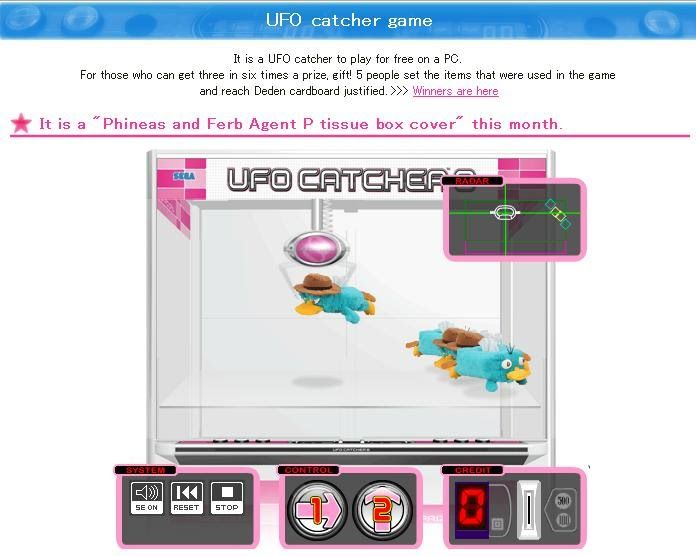 Yay! I found another free claw game on the web to add to my