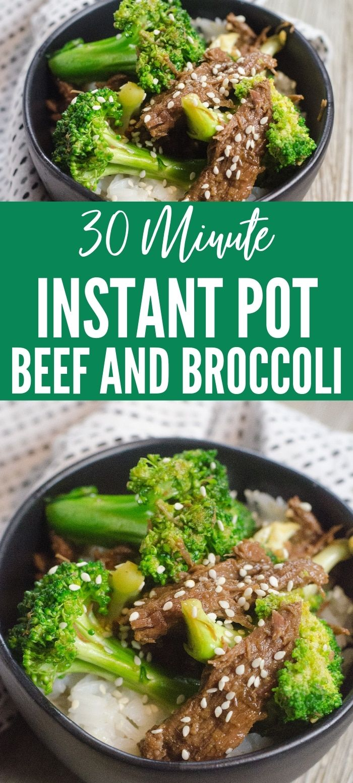 30 Minute Beef and Broccoli Instant Pot Recipe
