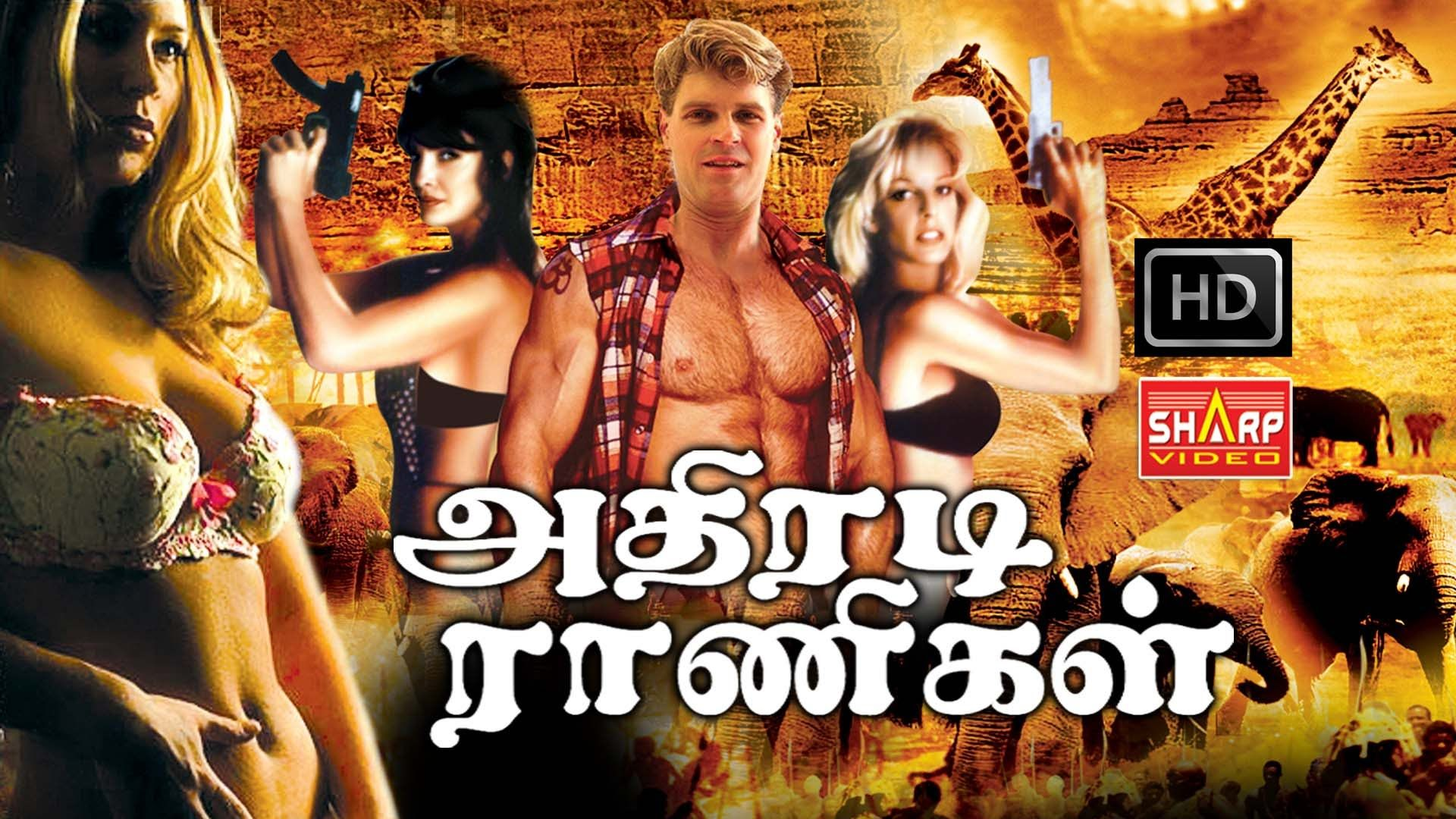 Action Dubbed Tamil Movie For Adult Athiradiranigal Tamil Movies