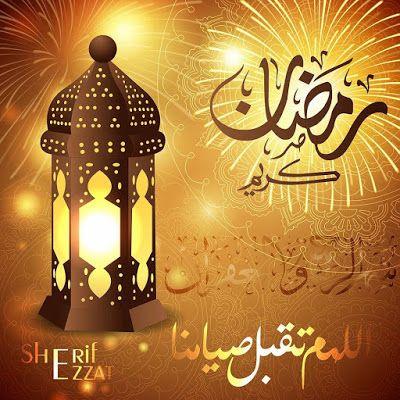 رمضان كريم Ramadan Canvas Art Novelty Lamp