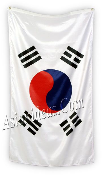SOUTH KOREA FLAG PATCH With VELCRO® Brand Fastener KOREAN SEOUL Taegeukgi