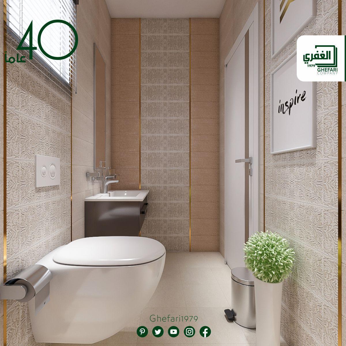 كراميكا حوائط حمامات مطبخ اسباني الصنع مقاس 20x60 ديكور 20x60 للمزيد زورونا على موقع الشركة Bathroom Supplies Rustic Bathroom Vanities Bathroom Decor