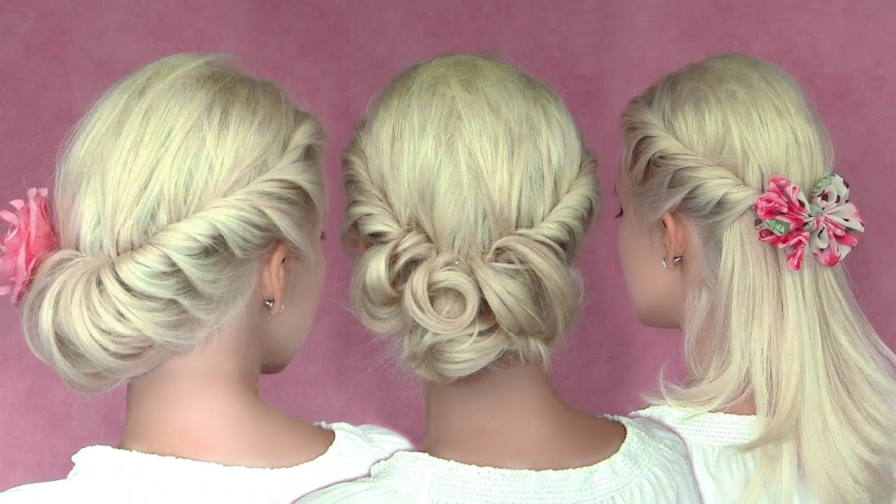 Romantic Updo Hairstyles For New Year S Eve For Medium Long Ha Wedding Hairstyles For Medium Hair Short Wedding Hair Hairstyles For Medium Length Hair Tutorial
