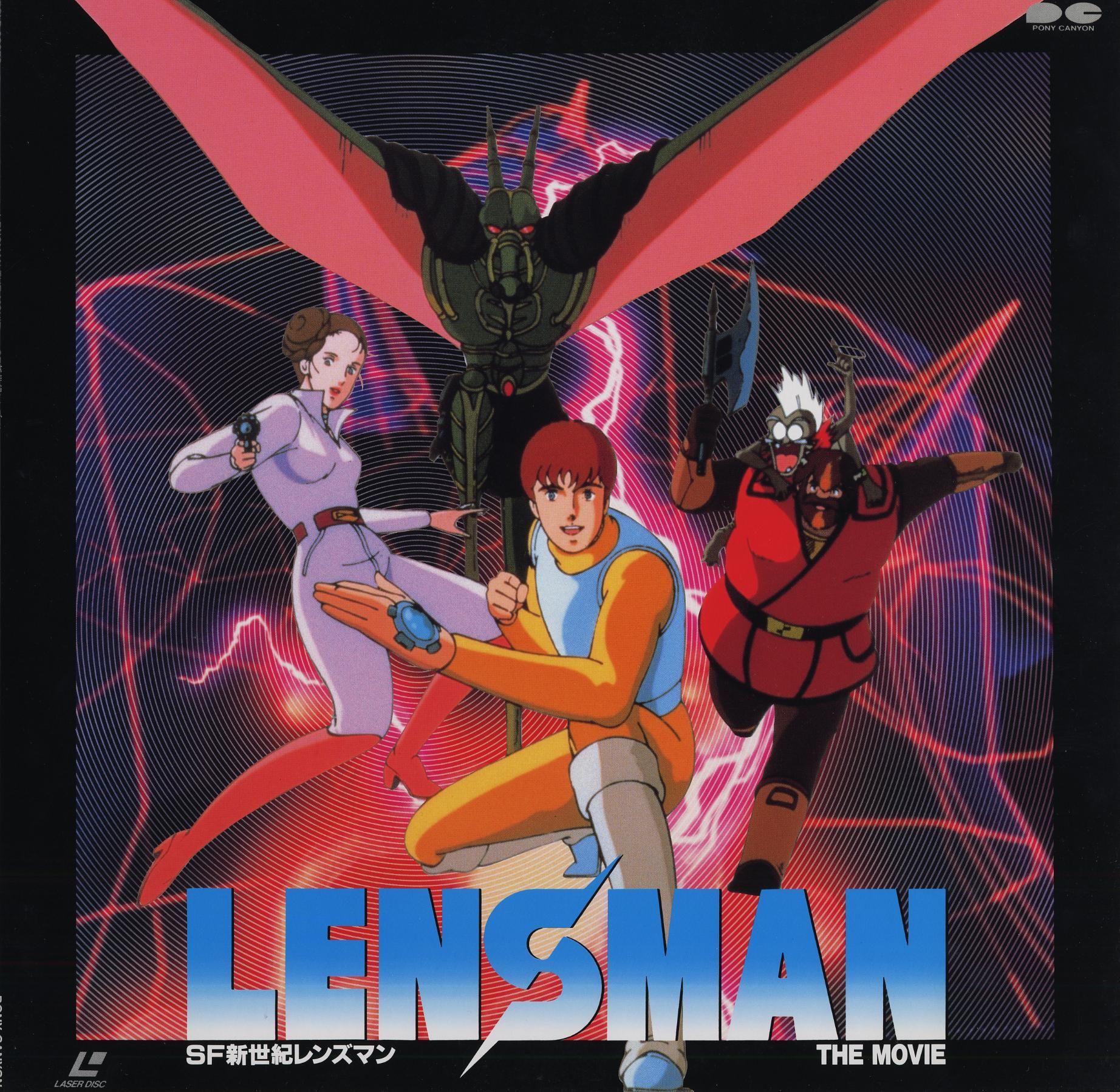 Lensman is one of my child hood favorites anime films