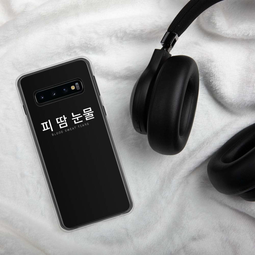 'BTS Blood sweat tears - bts wings, hangul, hangeul, korean' Case/Skin for Samsung Galaxy by flowerblossoms