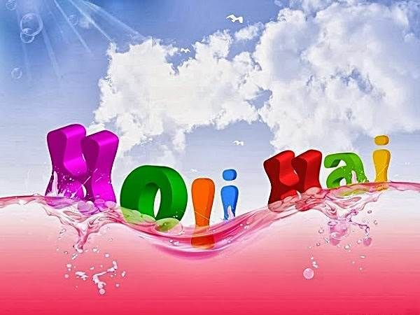 Happy Holi Messages Wallpapers Happy Holi 2014 Messages Quotes