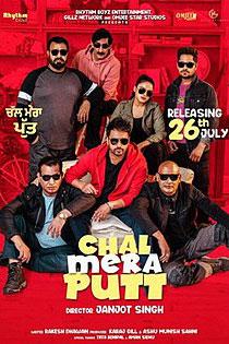 Pin On Punjabi Movies