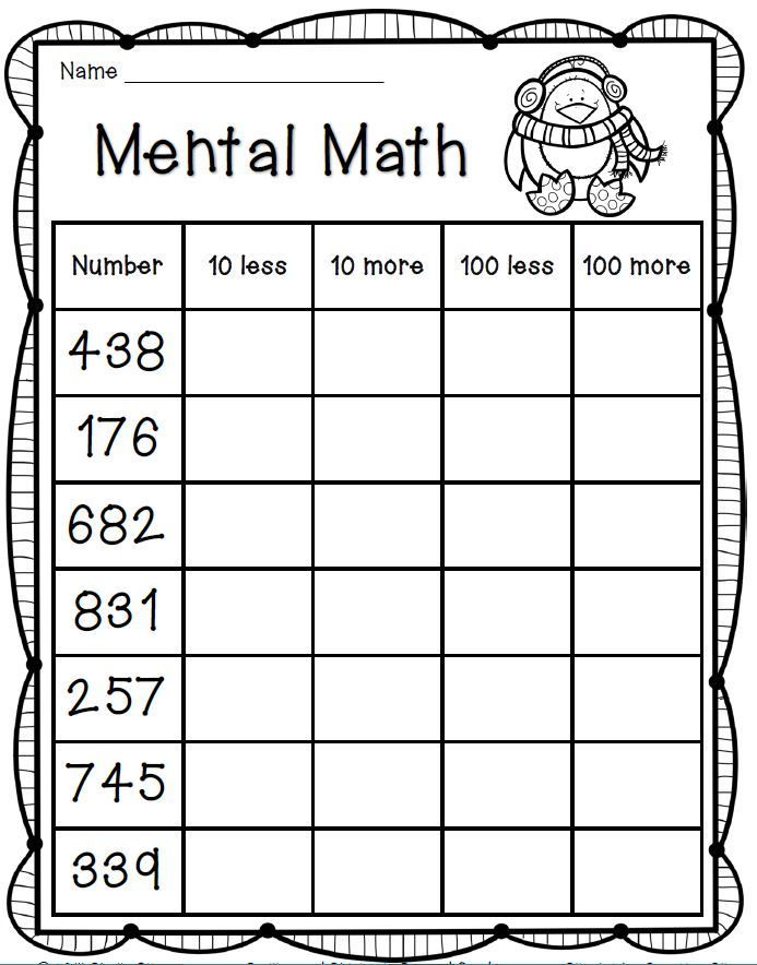 Mental Math Freebie--2nd grade math | For the Classroom ...