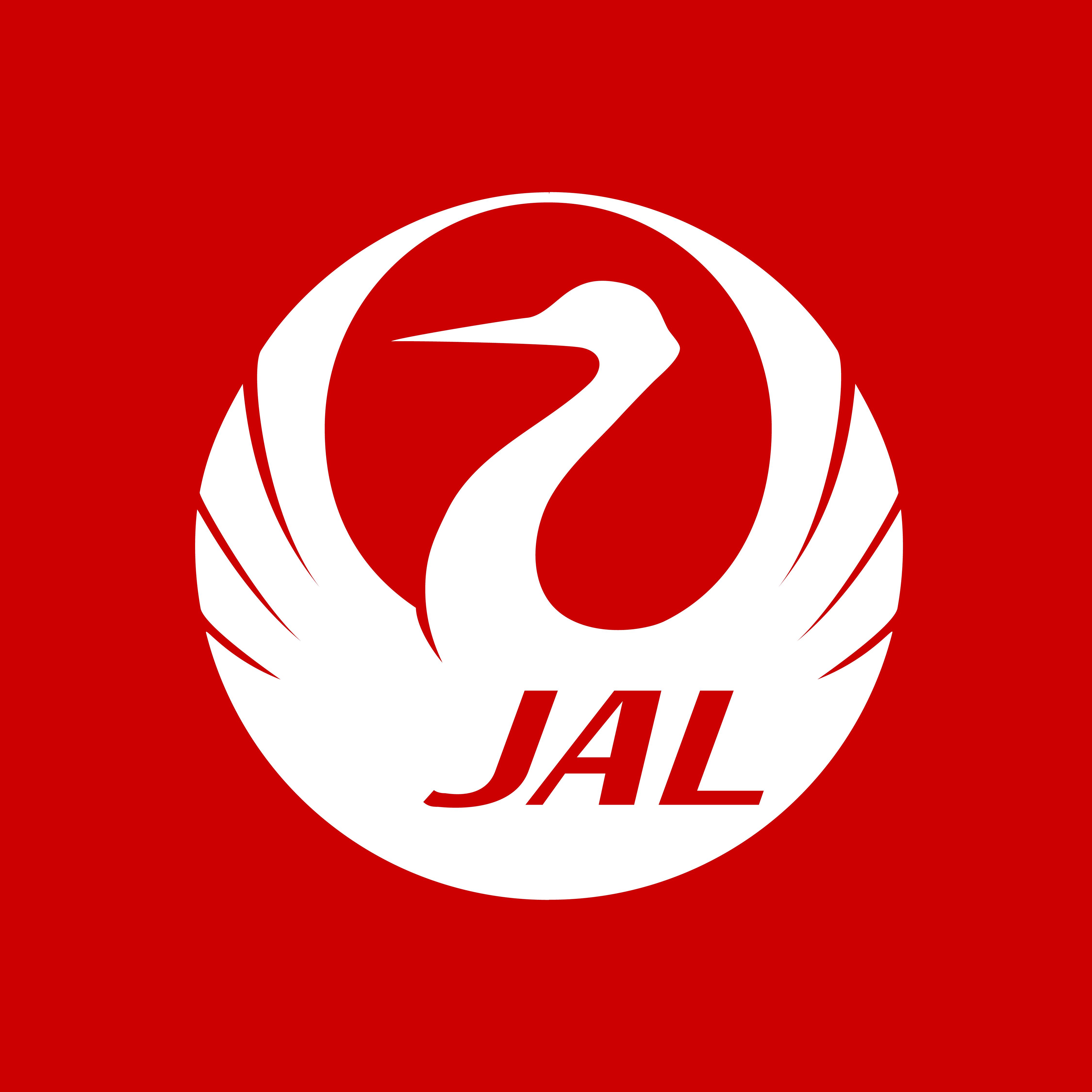 Japan Airlines JAL — Designer Jerry Huff Firm Botsford