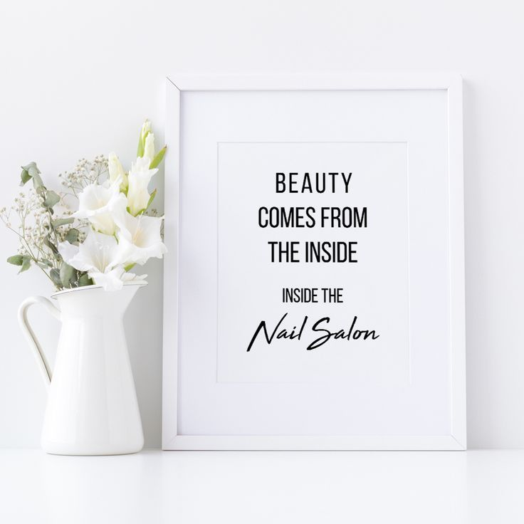 Beauty Comes from the Inside
