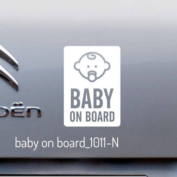 Baby on board white safety sticker funny kids decal car window bumper vinyl 1011