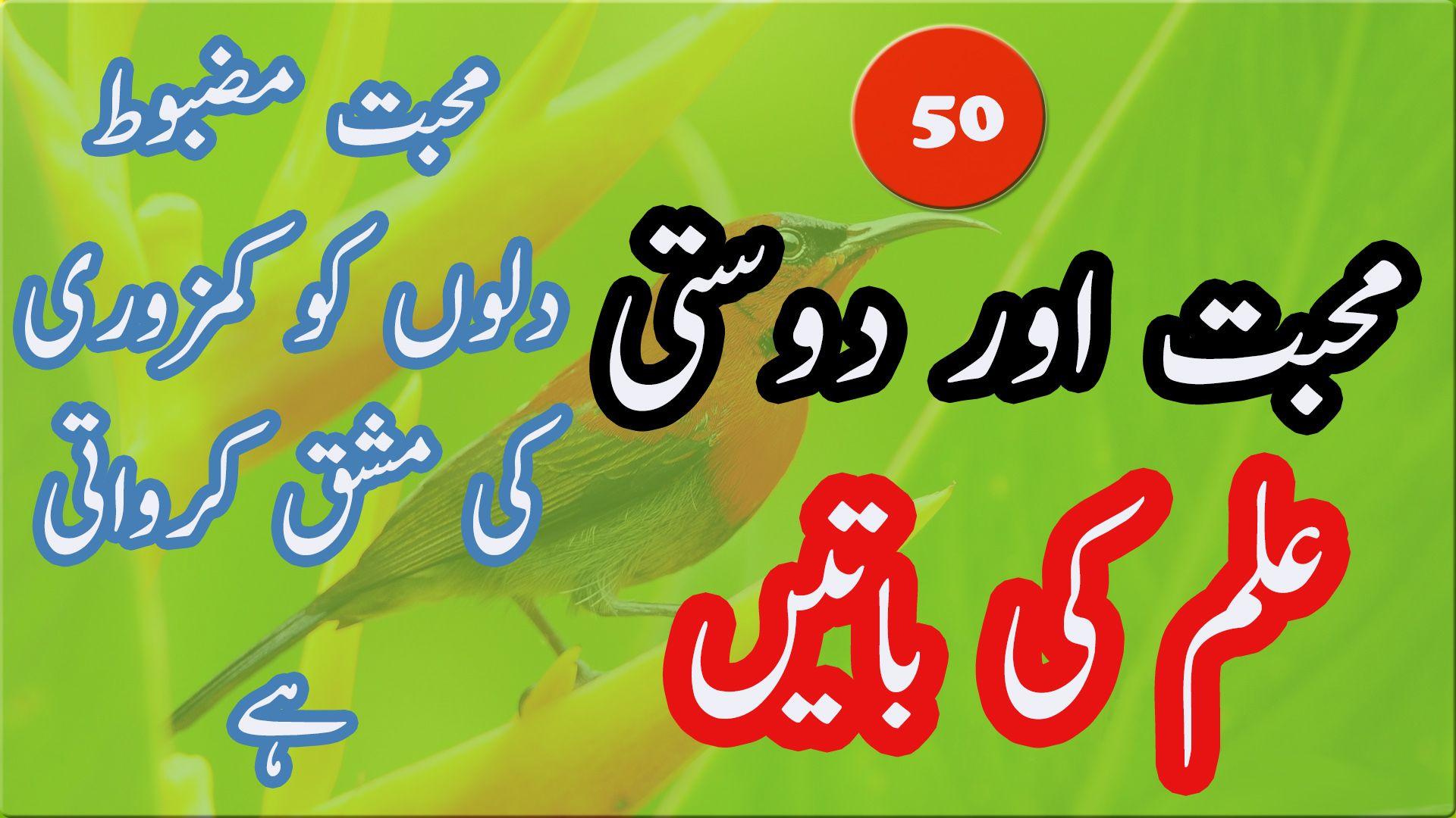 Pin on Ramazan