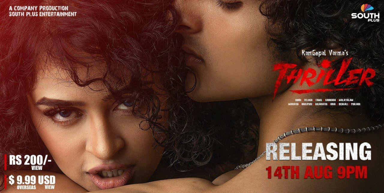 18 Rgv S Thriller 2020 Hdrip Telugu Dubbed Movies Thriller Telugu Movies