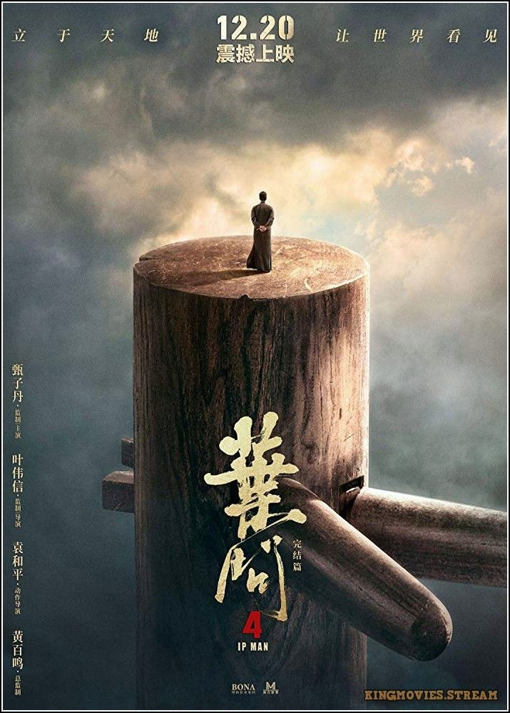 []Streaming!! Ip Man 4 The Finale Watch FuLL 123Movie