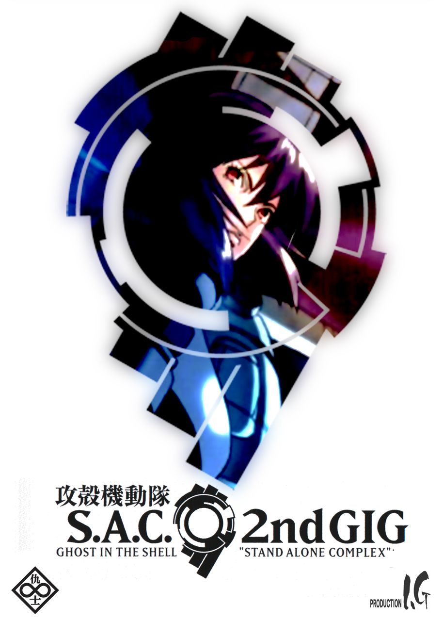 Ghost In The Shell S A C 2nd Gig By Production Ig Finished Great Highly Recommended Ghost In The Shell Ghost Anime Ghost