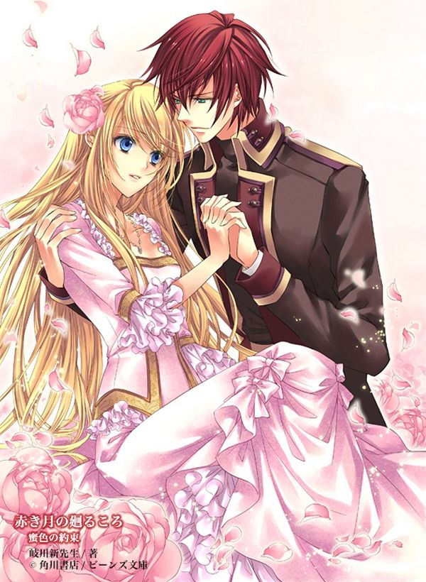 anime couple with blonde hair