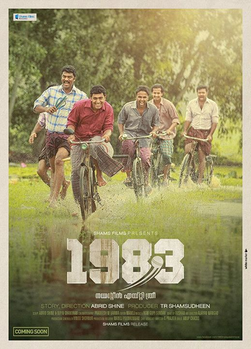 1983 A Malayalam Movie Directed By Abrid Shine Starring