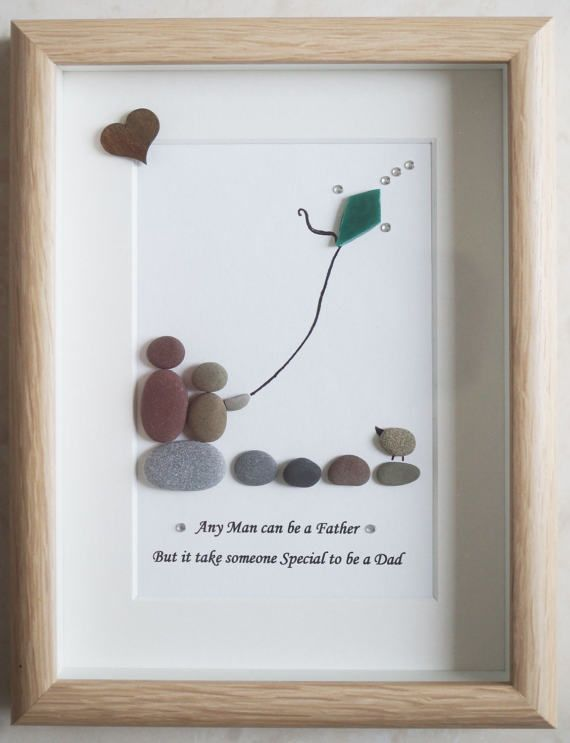 Pebble Art framed Picture- Father/Father and Child/Father\'s Day ...