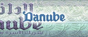 عروض السعودية Social Security Card Personalized Items Danube