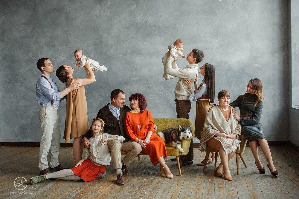 постановочные фотографии большой семьи дню