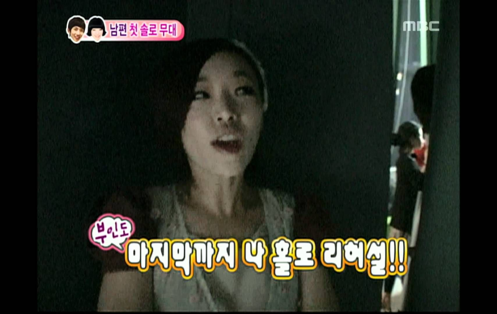 우리 결혼했어요 - We got Married, Jo Kwon, Ga-in(45) #02, 조권-가인(45) 20100925
