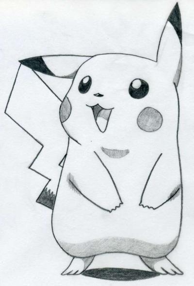 How To Draw Pikachu #pencildrawingtutorials