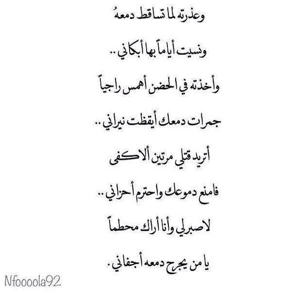 Quote Qqq: Arabic Calligraphy, Poems, Quotes