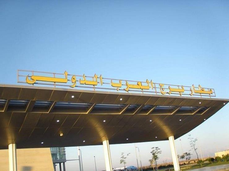 منتخب روسيا يصل مطار برج العرب للمشاركة بكأس العالم لليد In 2021 Places To Visit Places Travel