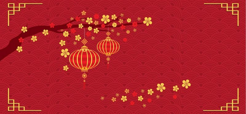Plum New Year Lantern Poster Background Acts of Grace in