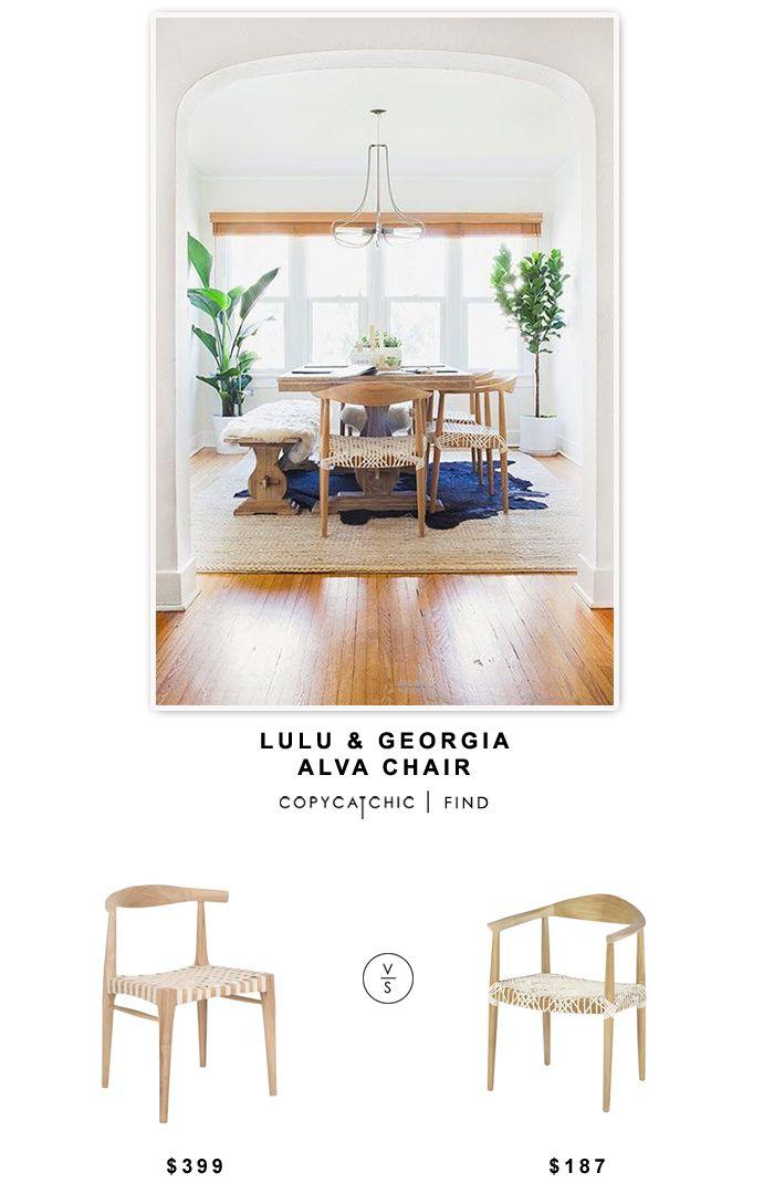 @luluandgeorgia Alva Chair $399 Vs @allmodern Safavieh Bentley Arm Chair  $187