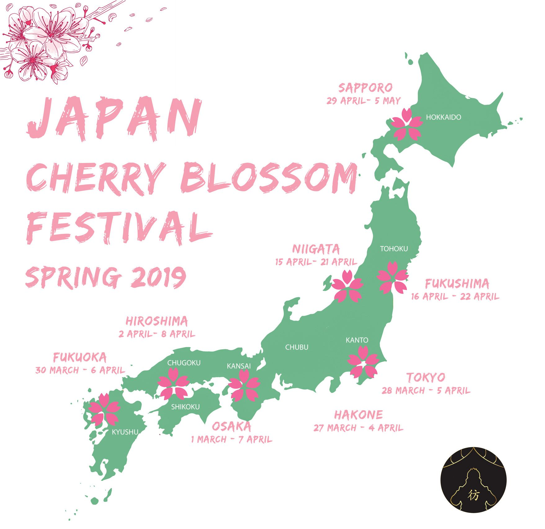 Sakura Japan Guide To Enjoy The Cherry Blossom Festival