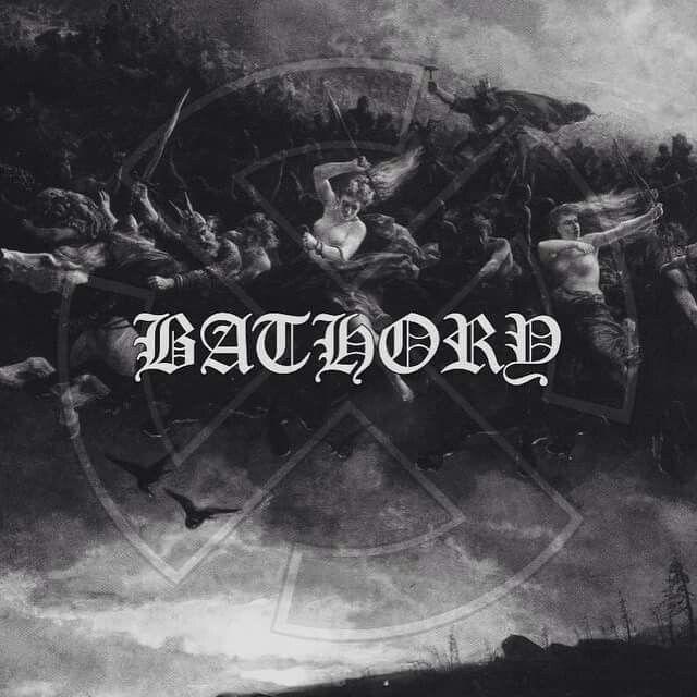 Bathord