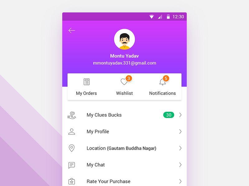 My Account | UP App | App ui design, My account page, App ...