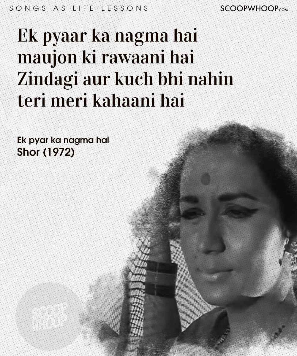 More Than Just Music Lyrics Aesthetic Bollywood Songs Bollywood Quotes