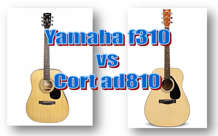 Yamaha F310 Vs Cort Ad810 Compare And Differences Yamaha F310 Yamaha Greatful